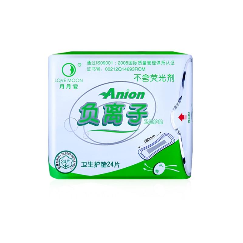 3Pack Anion Damenbinde Damenhygiene Produkt Bio-Baumwolle Damenbinden - Gesundheitsvorsorge - Foto 4