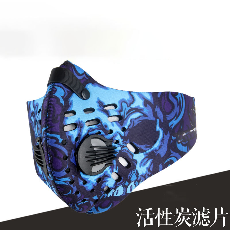 велосумка pacific outdoor equipment wxtex cool co op pannier bcco100ap apple Cycling sport running masks, outdoor cycling masks cycling equipment cool cool guy