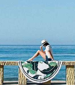 Image 5 - Tapisserie de plage ronde avec glands et feuilles