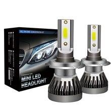 2 шт. мини автомобиль лампы для передних фар H7 H1 H11 9005 9006 9012 светодиодный комплект фар H4 совмещенный дальний/ближний свет яркий авто тюнинг света