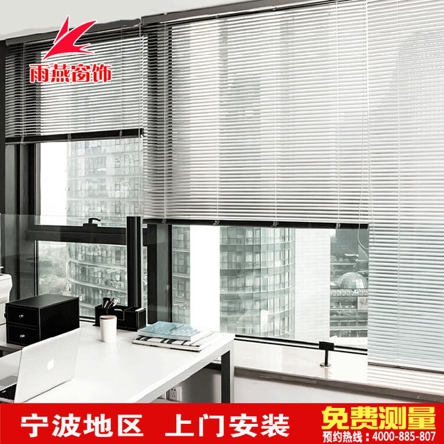 Aluminum blinds curtains custom office glass partition dimming ...