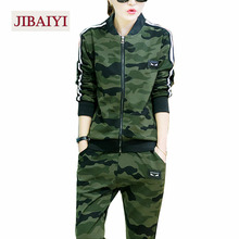 2017 bape camouflage sportswear women two piece suit basic coat + long pants polo jackets trousers female brand sets army green