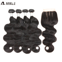NOBLE Pre colored Body Wave Bundles With Closure Brazilian Hair Weave Bundles With Closure Non Remy Human Hair 4 Bundles