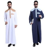 2019 Muslim islamic saudi thobe for men abaya moroccan dubai dress turkish Thawb Caftan fashionable patchwork white blue