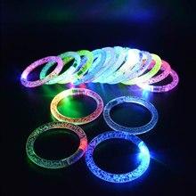 10 шт. светодиодный сверкающий браслет светящийся акриловый браслет вечерние рождественские светящийся браслет люминесцентные игрушки для детей