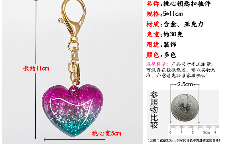 US $3 99 |Sweet Love Candy Heart Environmental Protective Acrylic Key Chain  Holder For Woman's Bag Handbag Purse Car Key Charms Pendant -in Key Chains