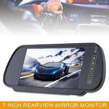 16:9 7 дюймов 2-х канальный видео Вход сенсорная кнопка автомобиля RGB светодиодный цифровой Дисплей заднего вида видеомагнитофон Монитор