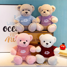 цена на New Style Lovely Teddy Bear Plush Toys Stuffed Teddy Bear Plush Doll Toy Children Baby Toys Girls Birthday Gift