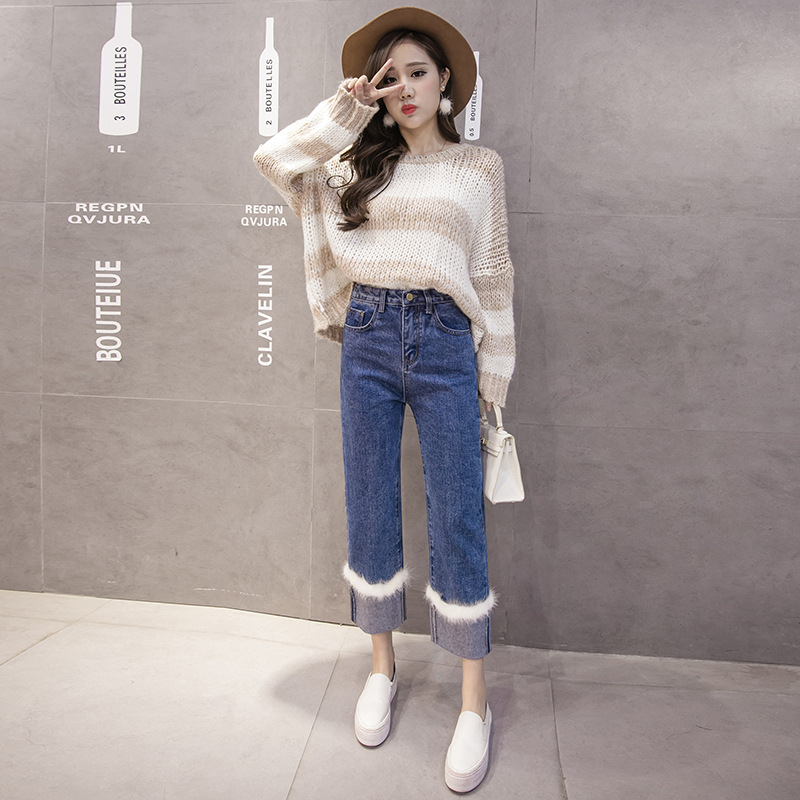 Spring New Women Jeans Ankle-length Straight High Waist Wide Leg Pants Mink Fur Flanging Wild Fashion Elegant Denim Trousers hee grand 2017 ankle length jeans women spring washed denim straight women jeans high waist jeans trousers women pants wkn481