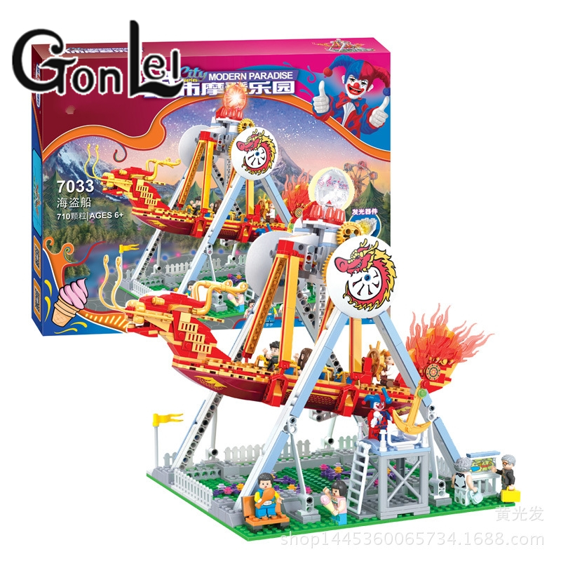 GonLeI 7033 Pirate Ship Friends Series City Park Model BuildingBlock Toys Bricks Compatible With Christmas Gift