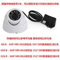 Casa HD cartão de memória sem fio infravermelho câmera de vigilância monitor de TV