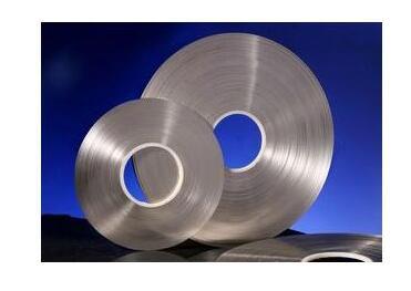 0,15x7mm 1 Kg Vernickelt Stahl Band Streifen Blätter Für Batterie Punktschweißmaschine Schweißer Ausrüstung 1 Kg
