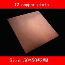 T2 copper plate 50*50*1mm 2mm 3mm thick good electrical conductivity and Heat conduction