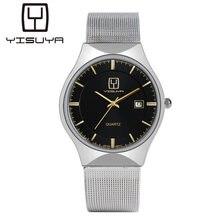 Yisuya мужские часы Календарь Дата кварцевые бизнес Нержавеющая