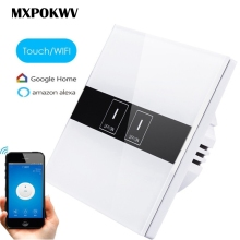 цена на EU Smart Home Wifi Switch 1/2/3 Gang WiFi Switch APP Remote Control Luxury Glass Panel APP Wifi Touch Switch Automation Module