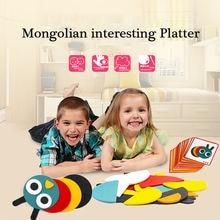 Животные Монг интересный пазл для раннего развития семь пазлов