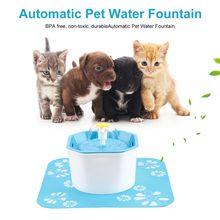 1 Набор, 1.6л автоматический дозатор воды для домашних животных, автоматическое устройство для питья, фонтан, Электрический питатель для собак, кошек, забавный тихий бесшумный унив