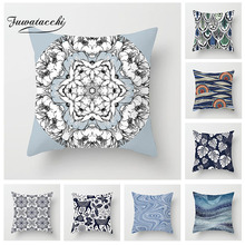 Fuwatacchi Plant Animals Wave Cushion Cover Deer Flower Abstract Pattern Pillow Home Sofa Chair Decorative 45*45cm
