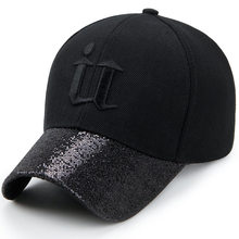 4a1c92dacb5 Korean Style Men Women s Hip Hop Dad Hat Sequin Curved Brim Baseball Cap  Size 56-