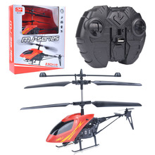 Mini RC helicopter drone toys Boy kids indoor juguetes Helicoptero flyer for children birthday Xmas gift