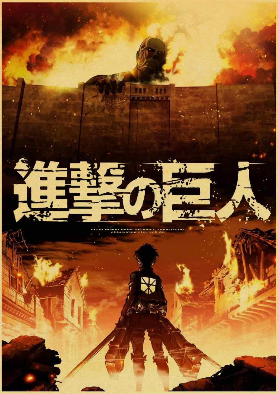 Атака на Титанов Плакаты японского аниме kraft Бумага принты Clear Image комнаты Бар Home Art роспись стены стикер