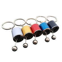 2018 Car Key Rings Car-styling Gear Knob Gear Shift Gear Stick Gear Box Metal Key Chain Keyfob Car Keyring Gift Dropshipping(China)