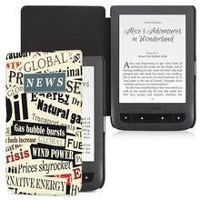Чехол для электронной книги pocketbook 626/624/626plus Магнитный