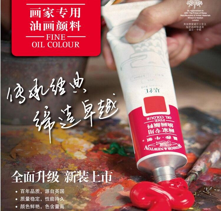 Winsor & Newton Fine Oil Color 45ML 5/12 colors set oil paints drawing pigments art supplies tool set