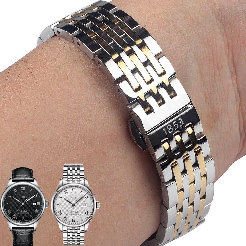 Высококачественные металлические ремешки для часов Tissot 1853 T41, браслет из нержавеющей стали, 19 мм, 20 мм, аксессуары для наручных часов|Ремешки для часов|   | АлиЭкспресс