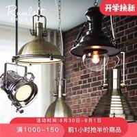 Черный винтажный промышленный подвесной светильник в скандинавском ретро стиле, Железный Абажур, лофт, лампа Эдисона, металлическая клетка