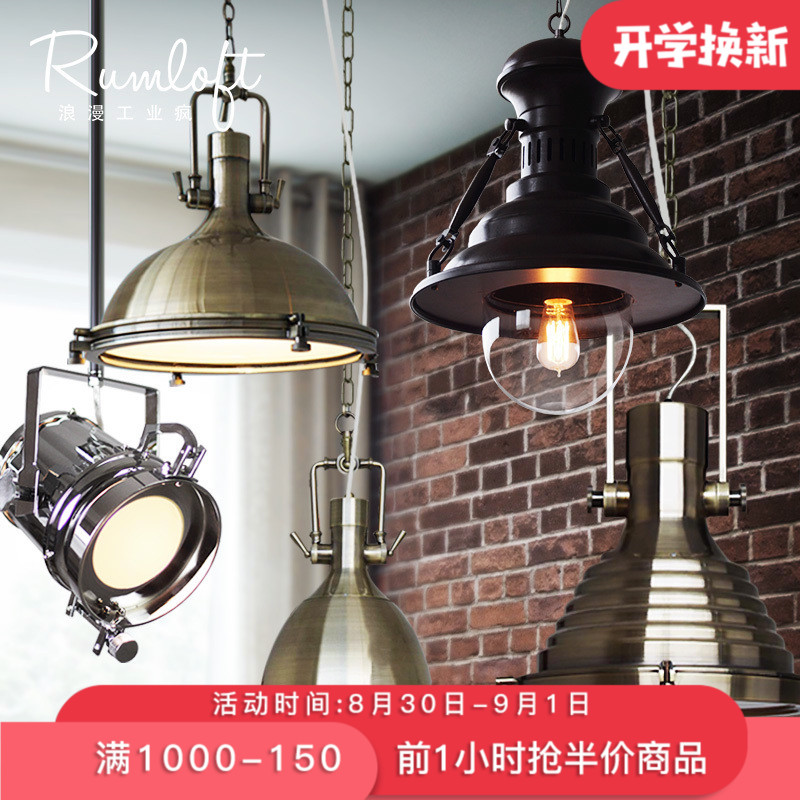 black vintage industrial pendant light nordic retro lights iron lampshade loft edison lamp metal cage dining room Countryside 6 86 android 3g car dvr gps camera dash camera full hd 1080p video recorder wifi bluetooth registrator dual lens dvrs dashcam