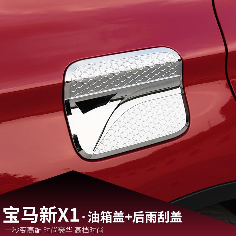 aromatic car abs chrome gas fuel tank cap cover car. Black Bedroom Furniture Sets. Home Design Ideas