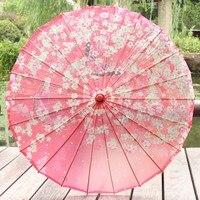 Euow Handmade Ink Painting Oilpaper Umbrella Chinese Style Wooden Rain Umbrella Women Classical Long Umbrella