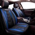 Новый универсальный ПУ кожаные чехлы для сидений автомобиля для hyundai IX35 IX25 Соната Santafe Tucson ELANTRA Акцент автомобиль автомобилей Аксессуары