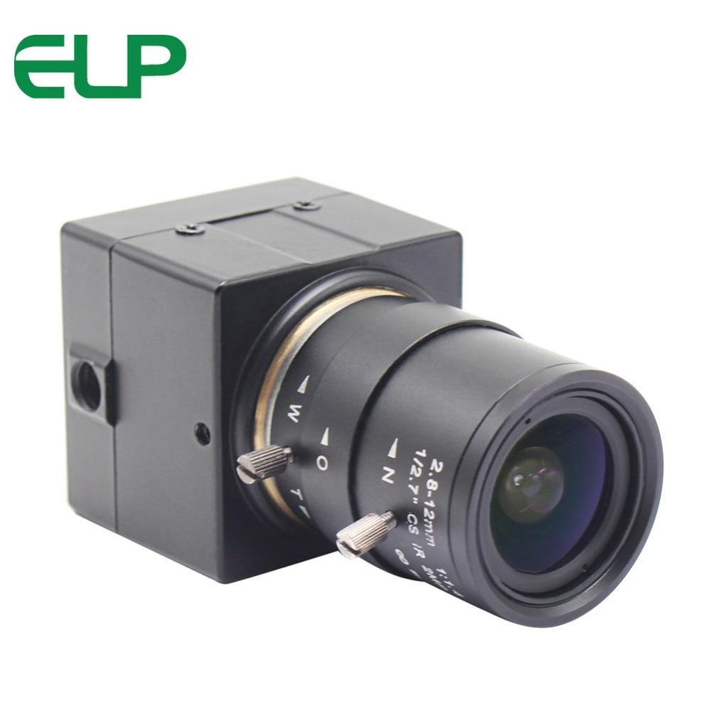 2.8-12mm Zoom Manuel Varifocale 2MP MJPEG 120fps 640*480,60 fps à 1280*720, 30fps à 1920*1080 Mini boîte Cmos Usb Caméra HD 1080 p