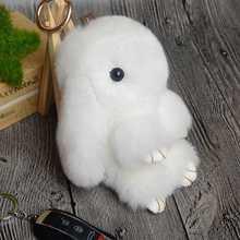 2017 Rabbit Keychain Fashion Fur Bunny pom pom key chain Toy Doll 13 cm Pendant Bag