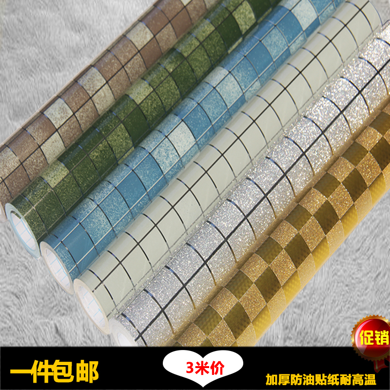 Mosaic wall paper High temperature resistant oil sticker tin foil in the kitchen The bathroom stick waterproof adhesive wall -77 dandelion pattern kitchen heat resistant oil proof aluminum foil sticker multicolored
