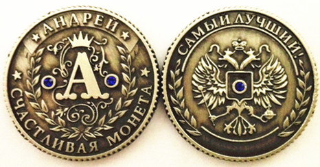 free shipping commemorative coins vintage russian coins crafts custom gift andrew replica coins russia soccer