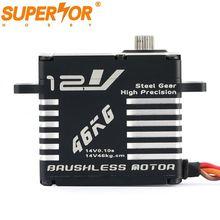 JX BLS 12V7146 46KG 12V Steel Gear CNC Aluminium Shell Digital Brushless Standard Servo Mega torque