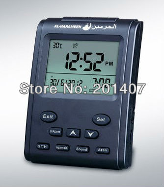 Brand New Complete azan for all prayers  times  clock Qibla direction Hijri and Gregorian calendars Table Azan Clock