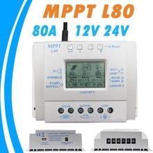 80A kontroler ładowarki słonecznej USB 1.5A wyjście 5V 12V 24V wyświetlacz LCD panelu solarnego regulatora z obciążeniem zegar i kontroli światła do oświetlenia
