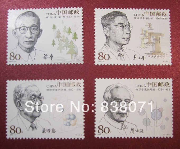 Chinese chronological stamps: 2006-11 Chinese modern scientists group (4) a full set of 4 pieces knl hobby voyager model pe35815 modern us patriot missile system group basic transformation pieces