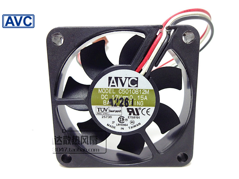 Free shipping original AVC C5010B12M 3 wires 5cm fan DC 12V 0.15A server inverter cooler 50 pcs/lot