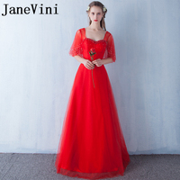 JaneVini Vestidos Elegant Red Pearls Mother of the Bride Dresses A Line Short Sleeves Tulle Evening Gowns Vestido De Festa Longo