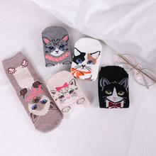 Women Socks Funny Cute Cartoon Cat Happy Japanese Harajuku Skateboard Fashion Teens