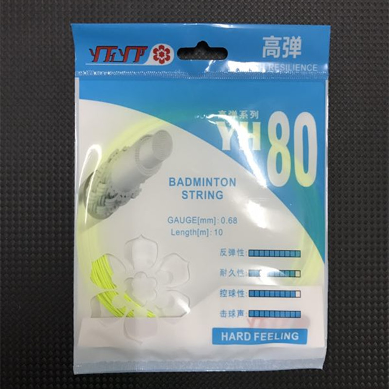YH80 String Badminton Line Good Quality High Resilience 0.68mm Use For Badminton Rackets Super Rebound Racquet Bulk 28lbs L680