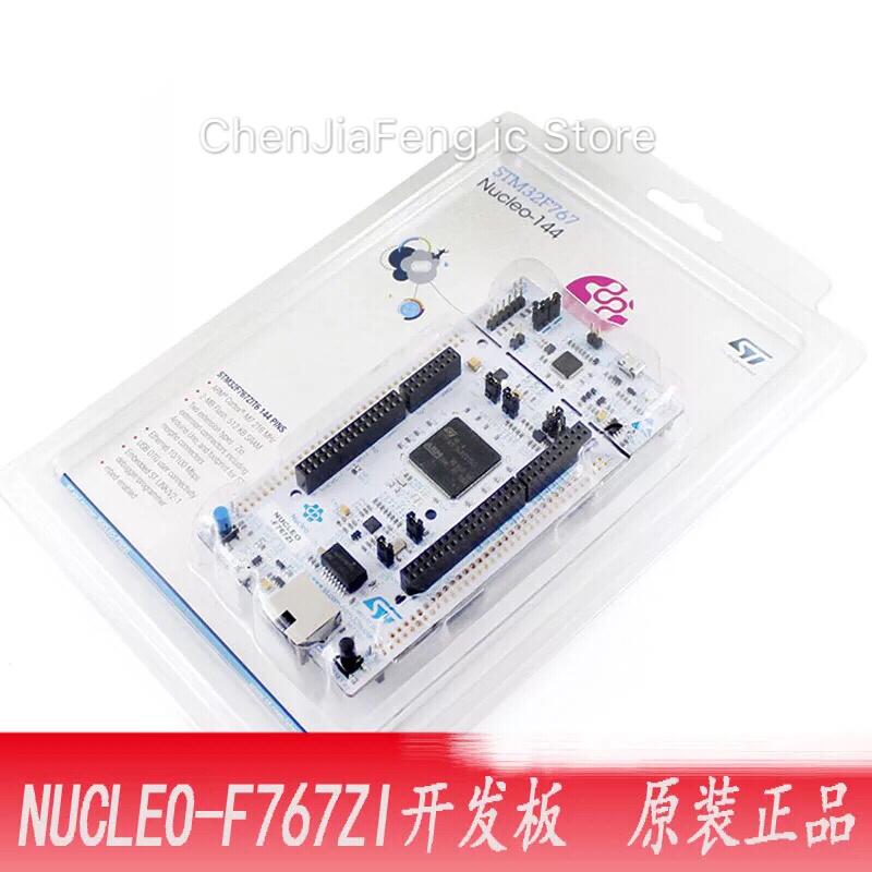 1PCS~5PCS/LOT  NUCLEO-F767ZI  NUCLEO-144  STM32F767  Development board learning board