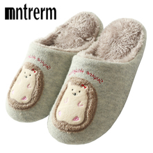 Mntrerm Indoor House Slipper Soft Plush Cotton Animal Slippers Shoes Non-Slip Floor Home Furry Slippers Women Shoes For Bedroom