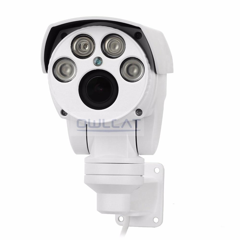 Image 3 - OwlCat AHD Bullet Camera HD 1080P AHDH IR Outdoor 4X 10X Pan Tilt Zoom 2.8 12mm 5 50mm Autofocus Varifocal 2.0MP PTZ IR Camera-in Surveillance Cameras from Security & Protection