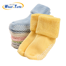 3Pairs DreamShining Cotton Baby Socks Autumn And Winter Thicken Warm Newborn Boy Girl Floor Wear Antiskid Sock For Kids